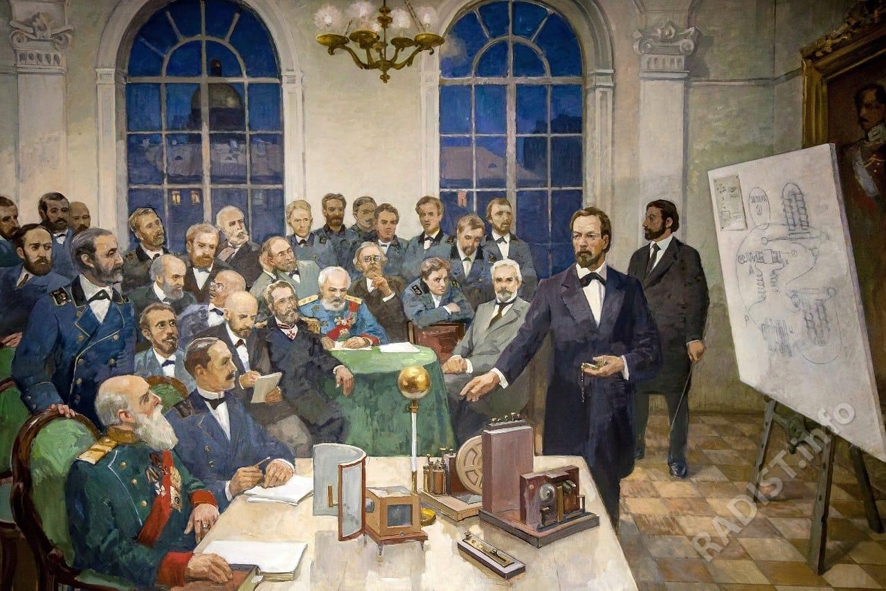 Картина «Попов демонстрирует 7 мая 1895 года свой первый приемник на заседании Физического отделения РФХО»