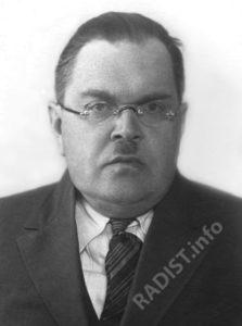 Кьяндский Георгий Александрович (1895-1955 г.г.)