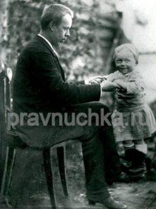 А.С. Попов с сыном Степаном, 1885 г.
