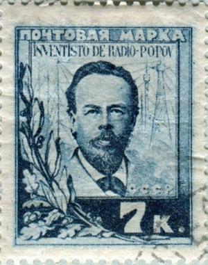 30-летие изобретения радио ученым А. С. Поповым, 1925 г.