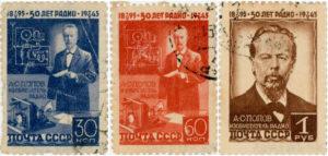 Марки, выпущенные к 50-летию изобретения радио ученым А.С. Поповым, 1945 г.