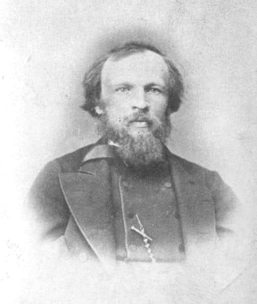 Д.И. Менеделеев