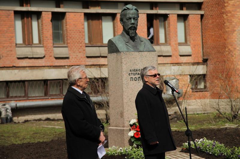 Открытие памятника А.С. Попову в СПбГЭТУ «ЛЭТИ» от 21.04.2015 г.