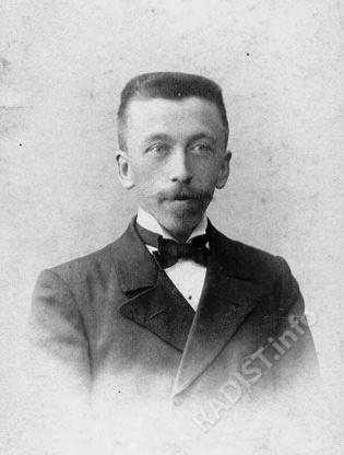 Младший брат П.Н. Рыбкина - Иван. Фото конца XIX в.