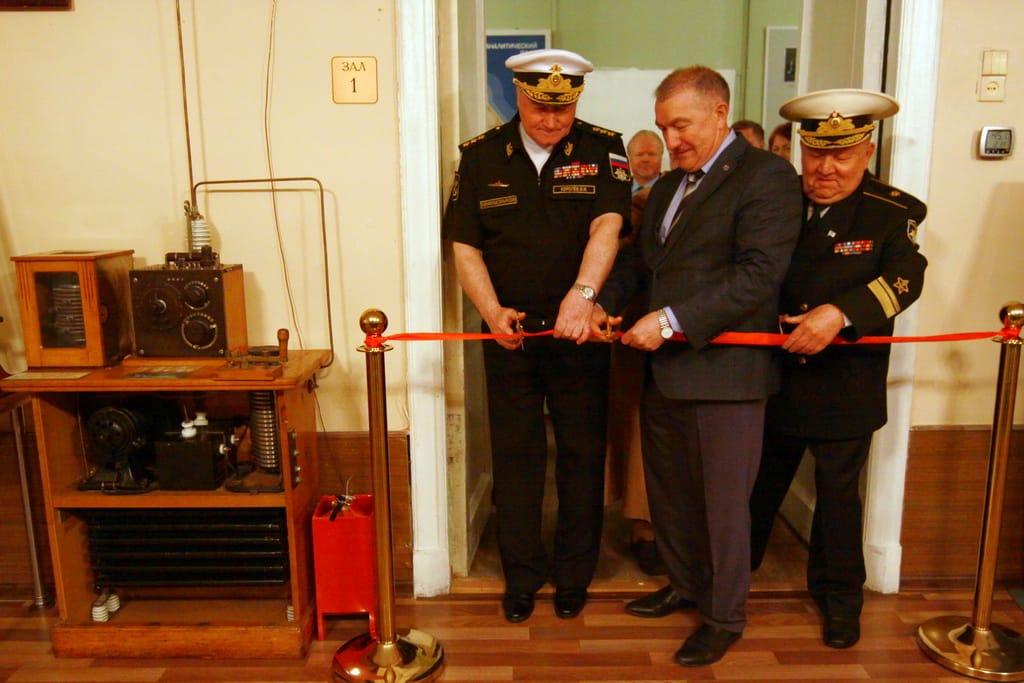 Открытие зала А.С. Попова