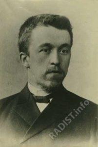 Пётр Николаевич Рыбкин
