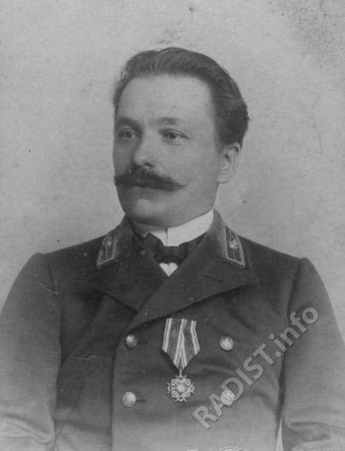 Старший брат П.Н. Рыбкина - Михаил. Фото конца XIX в.