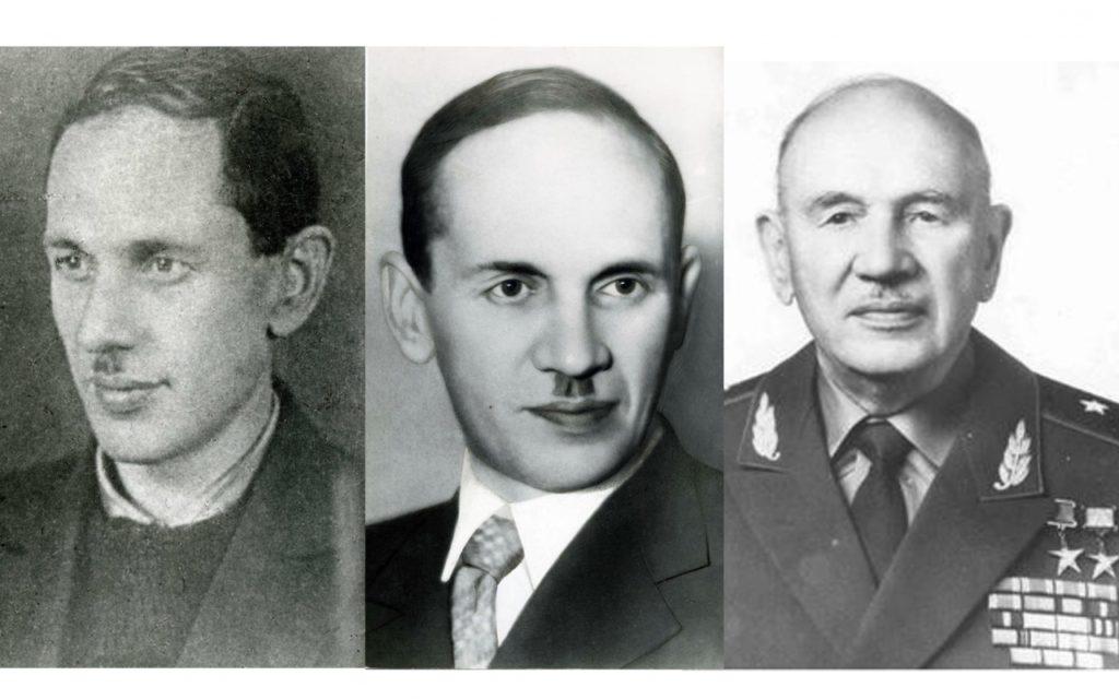 Александра Николаевича Щукин