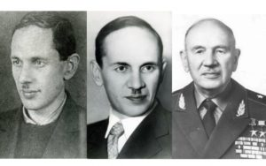 Александр Николаевич Щукин