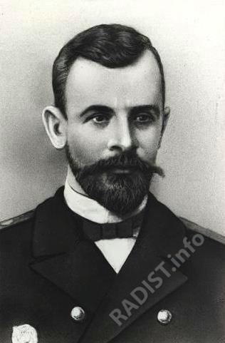 Генерал-лейтенант Реммерт Александр Адольфович