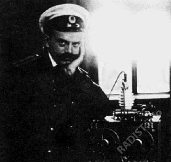 Капитан 1-го ранга Ренгартен Иван Иванович