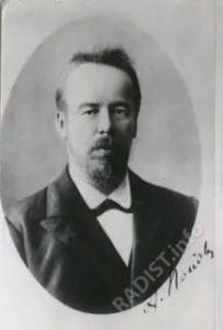 А.С. Попов, около 1886 г.