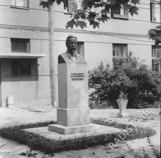 Памятник А. С. Попову на набережной р. Крестовки