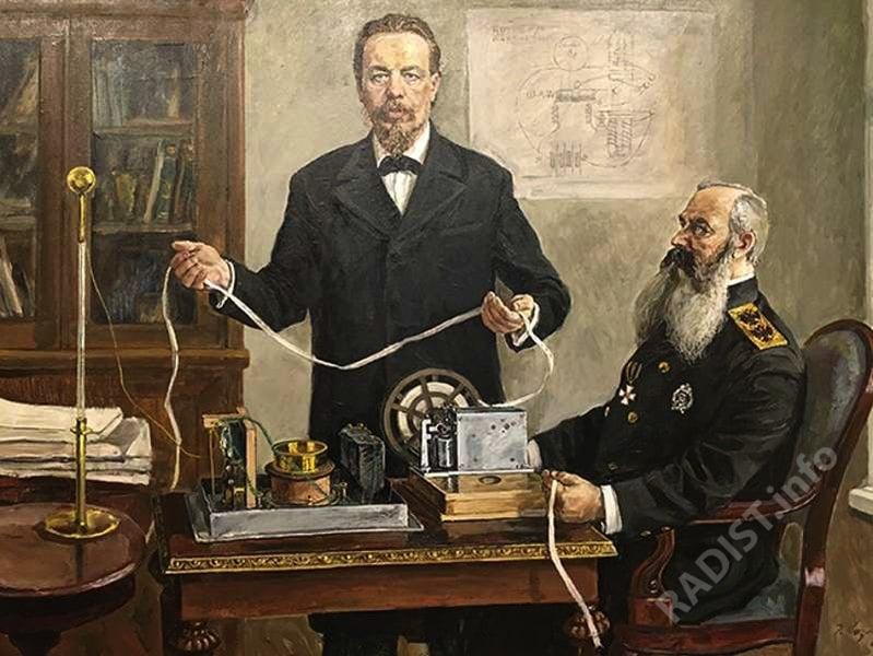 Картина «А.С. Попов демонстрирует радиоприемник вице-адмиралу С.О. Макарову»